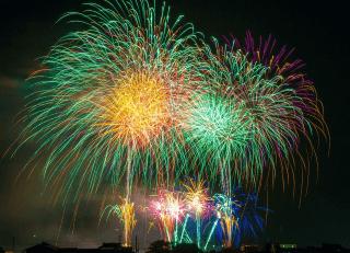 Tu suscripción al boletín es motivo de alegría y celebración ;)